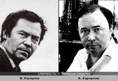 Гигант мысли и отец русской демократии: Валентин Распутин vs Андрей Караулов