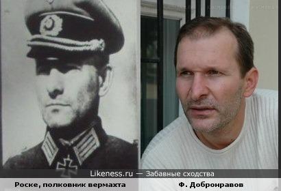 Ф. Добронравов и полковник вермахта