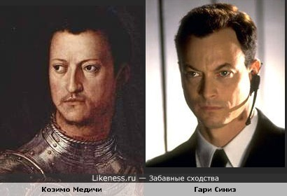 Гари Синиз похож на козимо Медичи со средневекового портрета