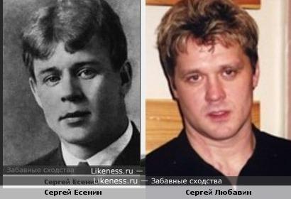 Певец Сергей Любавин похож на Есенина