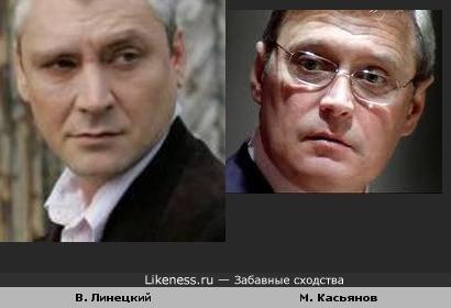 Актер Виталий Линецкий всегда напоминал мне Михаила Касьянова