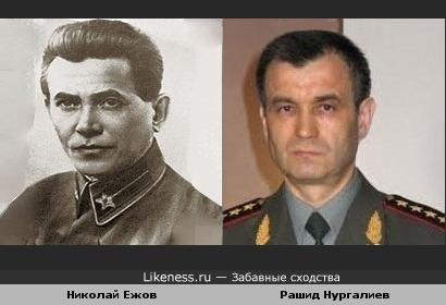 """Руководители """"органов"""" Н.И. Ежов и Р.Г. Нургалиев похожи"""