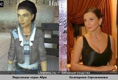 Девушка-персонаж игры Half-life по имени Alyx похожа на актрису и телеведущую Екатерину Стриженову