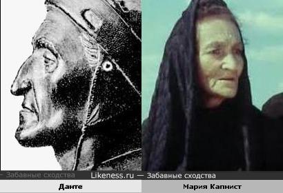 """Данте и Мария Капнист (Графиня в т/ф """"Бронзовая птица"""") похожи"""