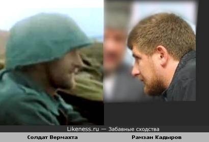 Солдат Вермахта с кинохроники времен ВВ2 напомнил Рамзана Кадырова