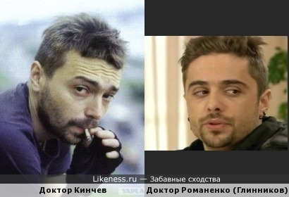 Молодой Кинчев и Илья Глинников похожи