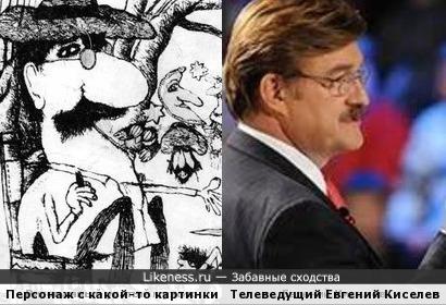 Рисованный персонаж как две капли похож на ведущего Евгения Киселева