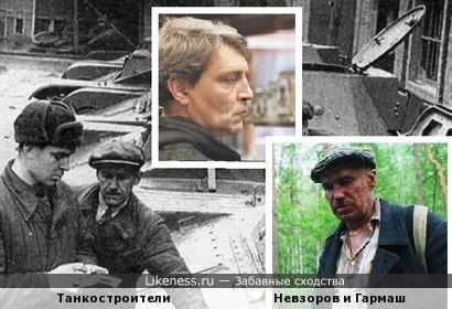 Работники танкового завода vs А.Невзоров & С.Гармаш