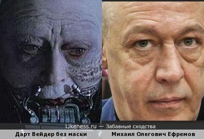 Любимый мной актер Олег Ефремов похож на Дарта Вейдера