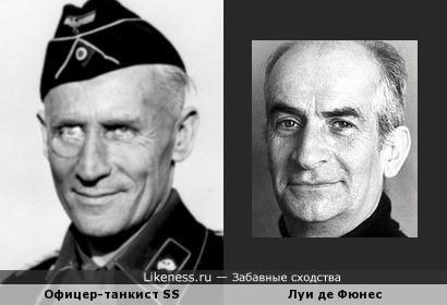 Безвестный танкист-эсесовец и знаменитый комик Луи де Фюнес