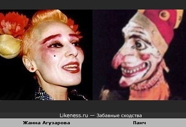 Один из образов Жанны Агузаровой напомнил Панча (английского Петрушку)