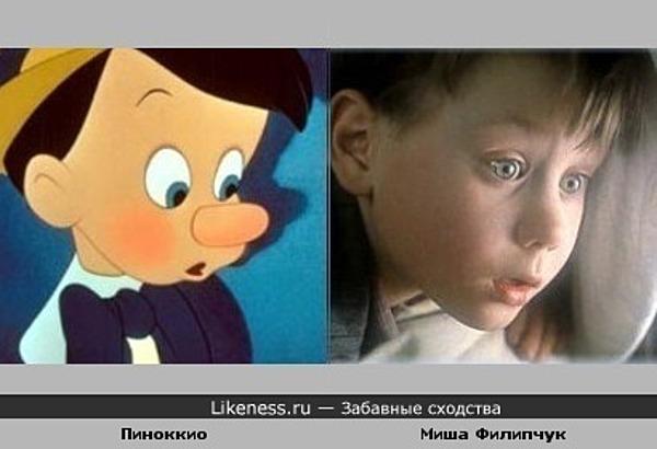 """Пиноккио и маленький актёр Миша Филипчук (""""Вор"""", """"Сирота казанская"""")"""