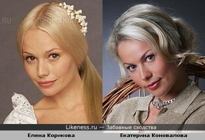 """Елена Корикова похожи с телеведущей Екатериной Коноваловой (""""Моя планета"""")"""