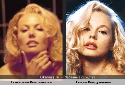 Телеведущая Екатерина Коновалова похожа на актрису Елену Кондулайнен