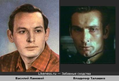 Василий Лановой похожи с Владимиром Талашко