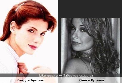 Ольга Орлова чем-то похожа на Сандру Буллок