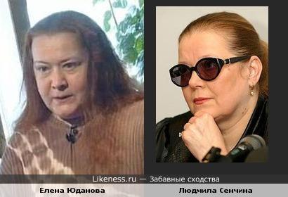 "Елена Юданова (""Колибри"") в возрасте похожа на Людмилу Сенчину в возрасте"
