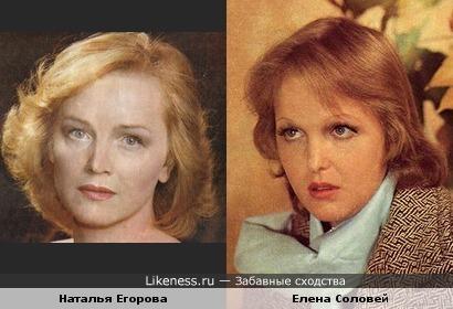 Наталья Егорова и Елена Соловей