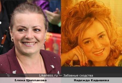 Елена Цыплакова и Надежда Кадышева в возрасте немного похожи