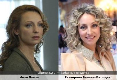 Илзе Лиепа и Екатерина Урманчеева (Гечмен-Вальдек)