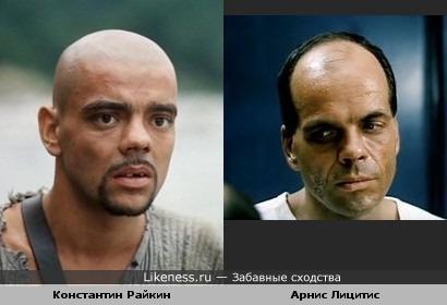 Константин Райкин и Арнис Лицитис