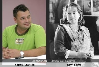"""Сергей Жуков из """"Руки вверх!"""" похож на Кэти Бэйтс средних лет"""