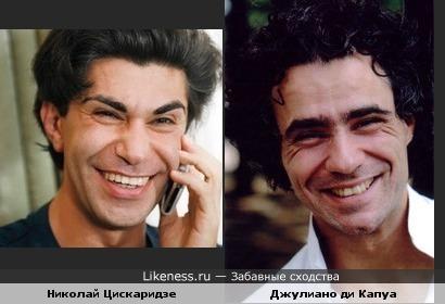 Николай Цискаридзе и Джулиано ди Капуа