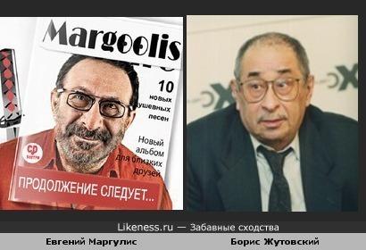 """Евгений Маргулис (""""Машина времени"""") и Борис Жутовский (художник)"""