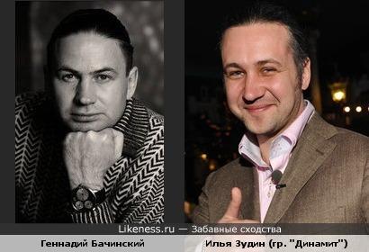 """Илья Зудин (гр. """"Динамит"""") похож на Геннадия Бачинского"""
