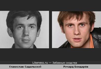 """Ричард Бондарёв (""""Бериляка учится читать"""") и Станислав Садальский"""