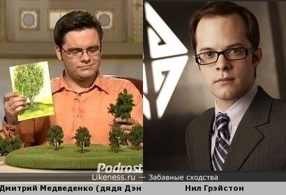 """Дмитрий Медведенко (дядя Дэн в """"Funny English"""") и Нил Грэйстон (Даглас Фарго из """"Эврики"""") похожи"""