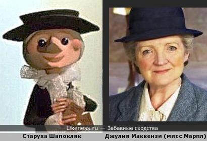 Джулия Маккензи похожа на старуху Шапокляк