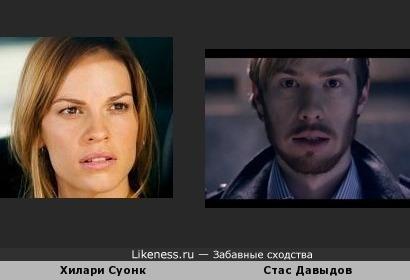 """Стас Давыдов (""""This is хорошо"""") и Хилари Суонк"""