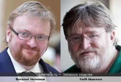 Виталий Милонов похож на Гейба Ньюэлла