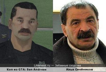 Коп из GTA: San Andreas похож на Илью Олейникова