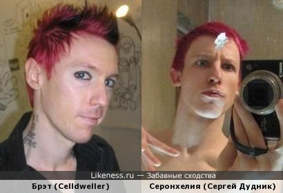 Блоггер Серонхелия похож на Брэта из Celldweller