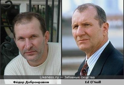 Фёдор Добронравов поход на американского актёра Эда О'Нилла