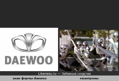 знак фирмы daewoo похож на персонажей сериала power rangers квантронов