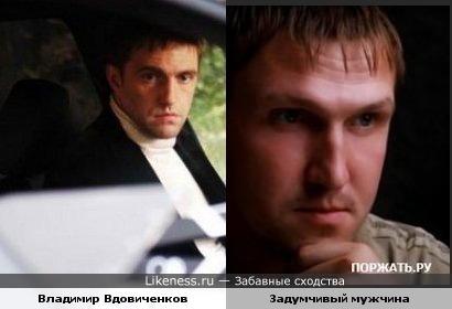 Владимир Вдовиченков похож на задумчивого мужчину