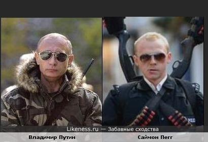 Владимир Путин и Саймон Пегг