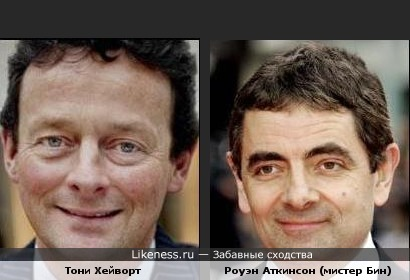 Тони Хейворт чем-то похож на мистера Бина