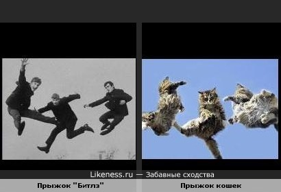 Два прыжка похожи