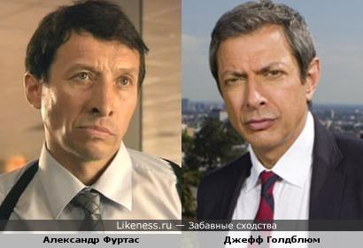 Александр Фуртас (украинский актер) похож Джеффа Голдблюма (американский актёр)