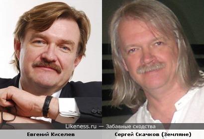 Сергей Скачков (Земляне) похож на Евгения Киселева