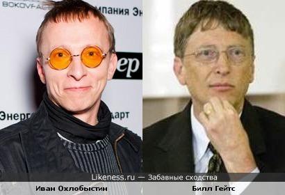 Иван Охлобыстин похож на Билла Гейтс