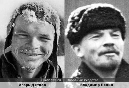 Игоря Дятлов напоминает Владимира Ленина