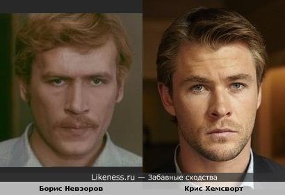 Крис Хемсворт похож на Бориса Невзорова в молодости