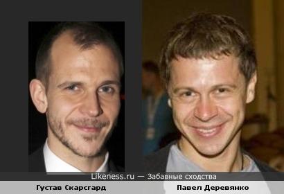 Густав Скарсгард и Павел Деревянко похожи