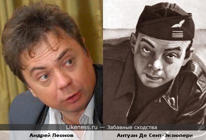 Андрей Леонов похож на Антуана Де Сент-Экзюпери