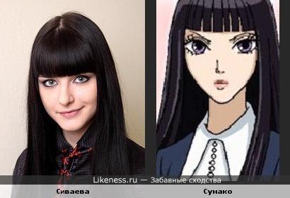 Настя Сиваева в роли Даши Васнецовой напоминает Накахару Сунако из семь обличий Ямато Надэсико